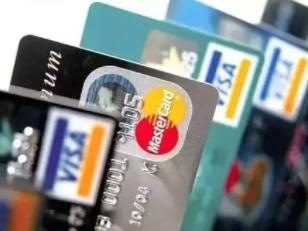 建设银行信用卡周六有什么优惠活动? 优惠,信用卡优惠,建设银行信用卡