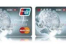 交通银行信用卡网上支付的步骤是什么?一起来看看吧 资讯,交通银行信用卡,交行信用卡网上支付