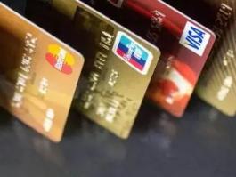 广发备用金会不会占信用卡额度?为什么? 资讯,备用金占信用卡额度吗,备用机介绍