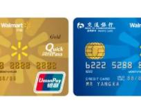 你知道交通银行淘宝信用卡支付限额是多少吗?一起来看看吧 资讯,交通银行信用卡,交行信用卡支付限额