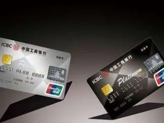 工商银行信用卡利息高吗?浦发银行备用金计算方式是怎样的? 技巧,工商银行信用卡利息,工行信用卡利息多少