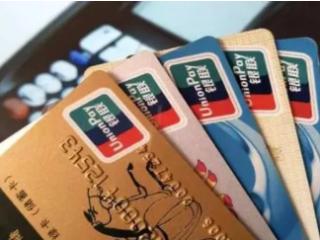 广州农商信用卡怎么才能提额,有什么技巧? 技巧,信用卡提额,广州农商信用卡