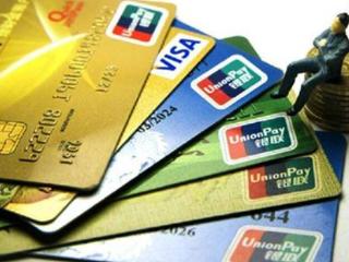 建设银行visa有年费吗,vjsa白金卡有什么专属权益? 资讯,信用卡年费,建设银行信用卡