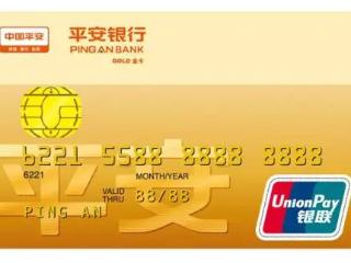平安银行信用卡能取现吗?取现的手续费和利息怎么收取? 问答,平安银行信用卡取现,平安银行信用卡利息
