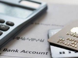 etc信用卡该怎么还款?etc信用卡还款的方式有哪些呢? 问答,etc信用卡,etc信用卡还款