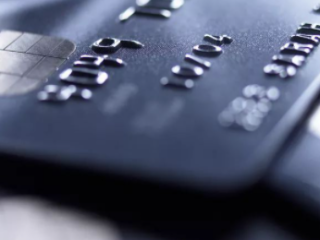多头授信是什么意思?多头授信导致申请信用卡被拒该怎么办? 攻略,多头授信是什么意思,多头授信会有什么后果