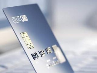 etc信用卡有额度吗?额度太低怎么提额呢? 问答,etc信用卡,信用卡额度
