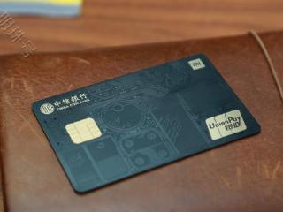 为什么信用卡交易会受限呢?来看看吧! 问答,为什么信用卡交易受限,信用卡受限是什么意思