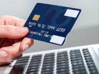 etc信用卡要交年费吗?年费具体是多少呢? 问答,信用卡年费,etc信用卡
