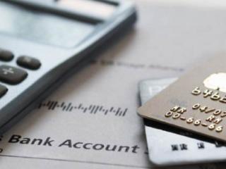 信用卡信用卡扣费失败,余额不足怎么办? 问答,etc信用卡,etc信用卡余额不足