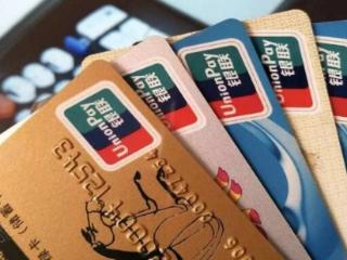 信用卡一般可以分多少期?在分期时要注意什么呢? 资讯,信用卡一般能分多少期,信用卡分期要注意什么