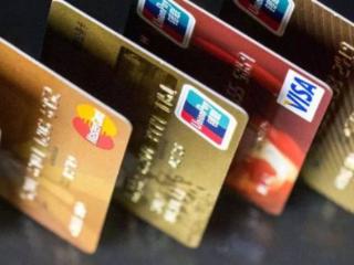 正确注销信用卡的方法是什么,注销信用卡要注意什么? 攻略,信用卡,信用卡注销