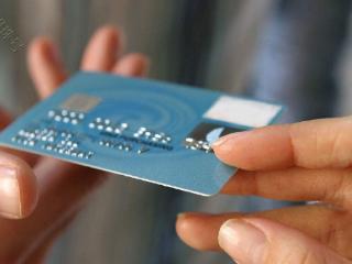 信用卡分期额度不足怎么办?我来告诉你! 资讯,信用卡分期额度不足,卡分期额度不足怎么办