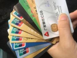 你知道信用卡最低刷多少钱可以分期吗?一起来看看吧 资讯,信用卡,信用卡分期