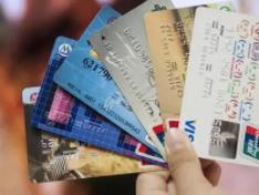 你知道申请信用卡有哪些限制条件吗?新手速看 资讯,信用卡,申请信用卡的限制条件