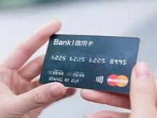 如果频繁的申请信用卡会有什么影响呢?一起来看看吧 资讯,信用卡,频繁申请信用卡的影响