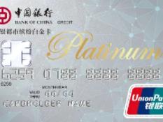 以下三种信用卡的还款方式,你都知道吗? 资讯,中国银行信用卡,信用卡还款方式