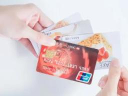 申请信用卡没申请下来,对个人会有什么影响吗? 资讯,信用卡,信用卡没申请下来影响