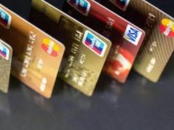 一个月连续申请三张信用卡,能成功吗? 问答,信用卡,一个月申请三张信用卡