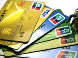 你知道为什么你的信用卡总是申请不通过吗?可能是这些原因! 资讯,信用卡,信用卡申请不通过原因