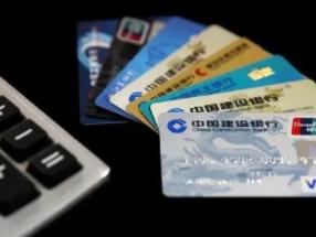 建设银行哪种卡可以在境外使用? 攻略,信用卡,建设银行信用卡