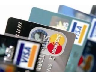 光大银行信用卡京东到家满减活动最高优惠多少? 优惠,信用卡优惠,光大银行信用卡