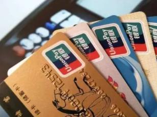 出国旅游带什么信用卡方便,国内的信用卡可以在国外用吗? 攻略,信用卡消费,信用卡旅行