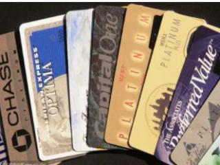 银行信用卡除了收取利息之外,还有哪些挣钱方式? 问答,信用卡,信用卡盈利
