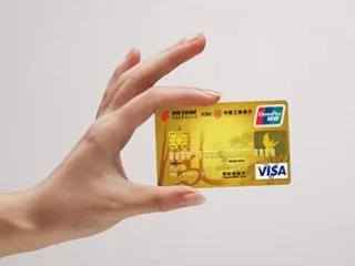 信用卡长期不用会被降额吗? 信用卡被降额是什么原因? 安全,信用卡降额的原因,信用卡不用会降额吗