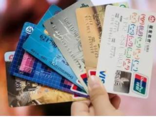 工商银行Visa信用卡可以提额吗,怎么操作? 攻略,信用卡提额,工商银行信用卡