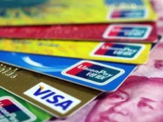 光大银行信用卡魅力云南旅游节途牛满减活动的规则是什么? 优惠,信用卡优惠,光大银行信用卡
