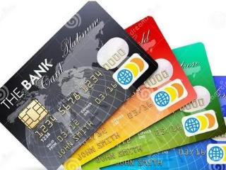 什么银行信用卡容易申请?较好申请的银行信用卡有哪些? 技巧,比较好申请的信用卡,信用卡申请