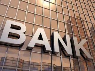 如何查询银行卡开户地址?如何填写银行开户地址? 资讯,如何填写银行开户地址,如何查询银行开户地址