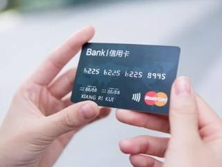 中国银行贵宾卡你办理过吗?申请需要的条件有哪些? 问答,信用卡办理,中行贵宾卡办理条件