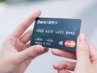 中国银行信用卡提额有什么用?具体该怎么提额呢 问答,信用卡提额,中国银行信用卡
