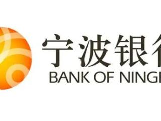 宁波银行信用卡还款日是哪天?宁波银行信用卡免息还款期多长时间 问答,信用卡还款日,信用卡免息还款期