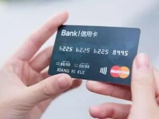 信用卡注销之后可以立即再办一张吗?有什么要求吗? 攻略,信用卡申请,注销信用卡
