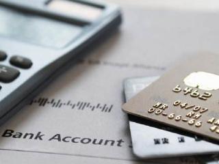 中国银行信用卡取现额度是多少?最高可取现多少? 问答,信用卡取现额度,中国银行信用卡