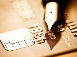 信用卡过期了应该怎么处理?信用卡的钱可以换信用卡吗? 攻略,信用卡过期,信用卡还款