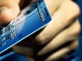 使用信用卡的时候,有哪些你不知道的小知识? 攻略,信用卡知识,信用卡密码交易
