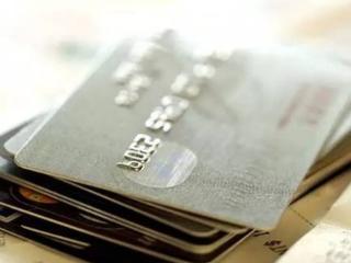 招商银行信用卡还不上怎么办?有哪些减压方法? 问答,信用卡还款,招商银行信用卡
