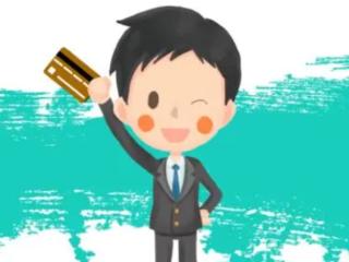 信用卡除了可以进行消费还可以做什么?有什么隐藏功能? 攻略,信用卡消费,信用卡隐藏功能
