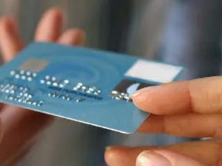 使用信用卡的时候,一般会有哪些费用?主要有哪些? 攻略,信用卡费用,信用卡主要费用有哪些