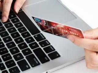 异地办理信用卡需要注意什么问题?有哪些注意事项? 攻略,信用卡申请,异地办理信用卡