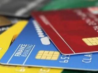 工商银行信用卡逾期利息怎么算?怎么收取滞纳金?一起看看! 攻略,工行信用卡逾期利息,工商银行信用卡滞纳金