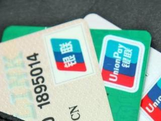 微信支付银行卡会受到短信吗?怎么开通短信服务? 问答,银行开通短信服务,微信绑定银行卡