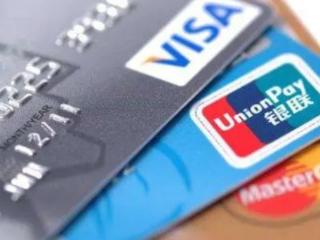 小白使用信用卡的时候,要注意哪些坑? 攻略,信用卡,小白使用信用卡