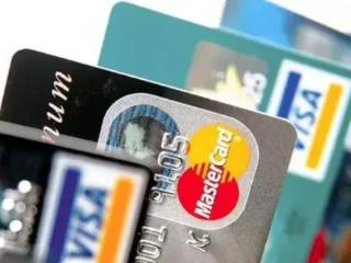银行卡个人信息为什么会泄露?个人信息泄露有哪些渠道? 安全,信用卡信息,信用卡信息泄露渠道