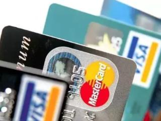 如果信用卡挂失了,怎么在挂失期间无卡还款呢? 攻略,信用卡挂失,信用卡怎么无卡还款