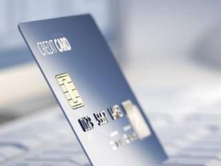 工商银行信用卡要审核多久才会出结果?流程是什么?一起看看! 攻略,工行信用卡审核要多久,工行信用卡审核时间